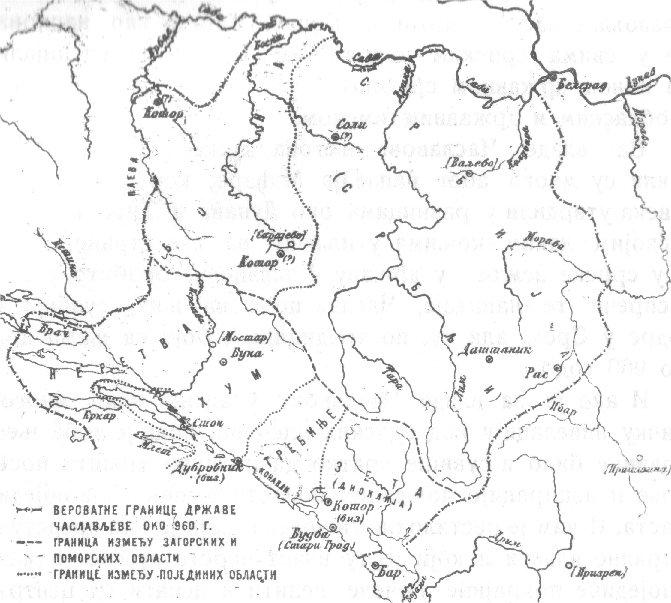 Чаславова Србија према С. Станојевићу