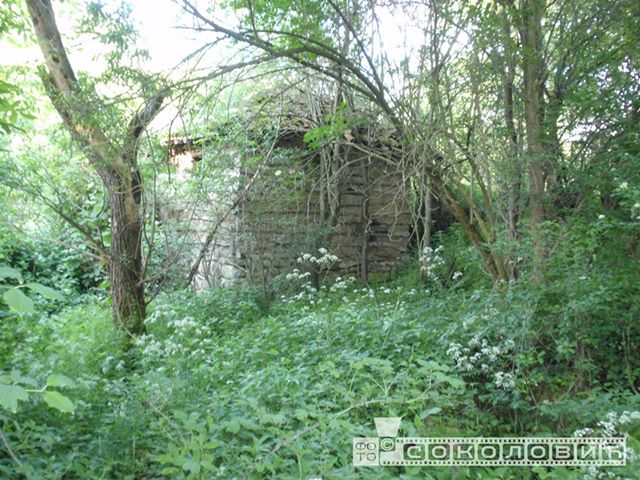 Славујовска воденица