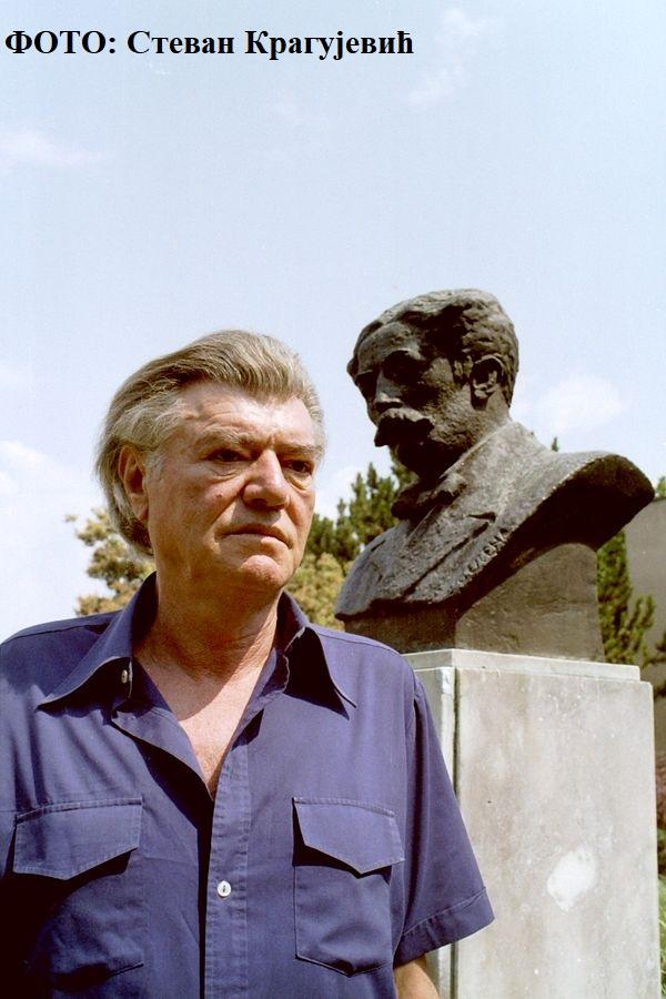 Stevan_Kragujevic,_Stevan_Raičković,_kraj_spomenika_akademiku_i_piscu_Stevanu_Sremcu,_Senta_juli_1995