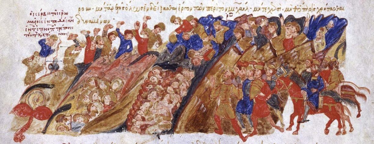 Победа српске војске над Византијом (ИЗВОР: History of John Skylitzes)