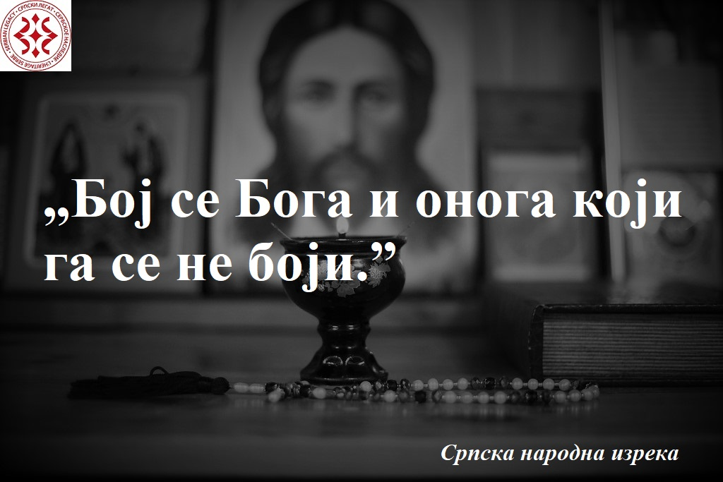 orthodoxy-2142536_1280