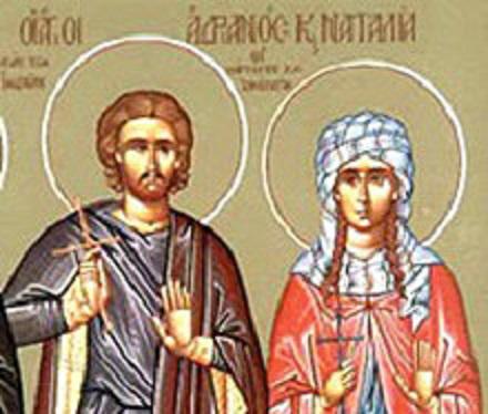 sveti-mucenici-adrijan-i-natalija