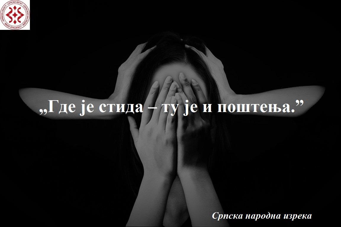 woman-2696408_1280