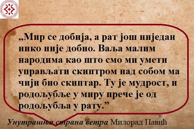 Подлога - Copy - Copy - Copy (10) - Copy
