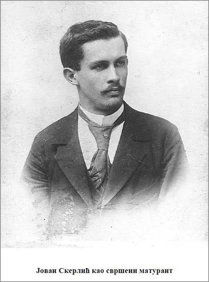 Jovan_Skerlic_(1887-1914)
