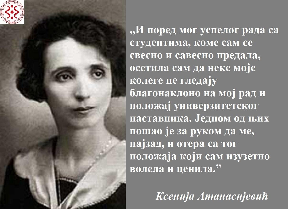 Ksenija_Atanasijevic_(1894-1981)