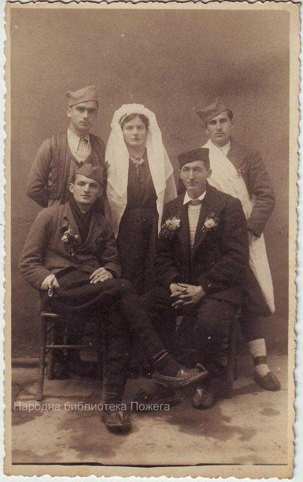 Стара српска сеоска свадба (ИЗВОР: Народна библиотека Пожега)