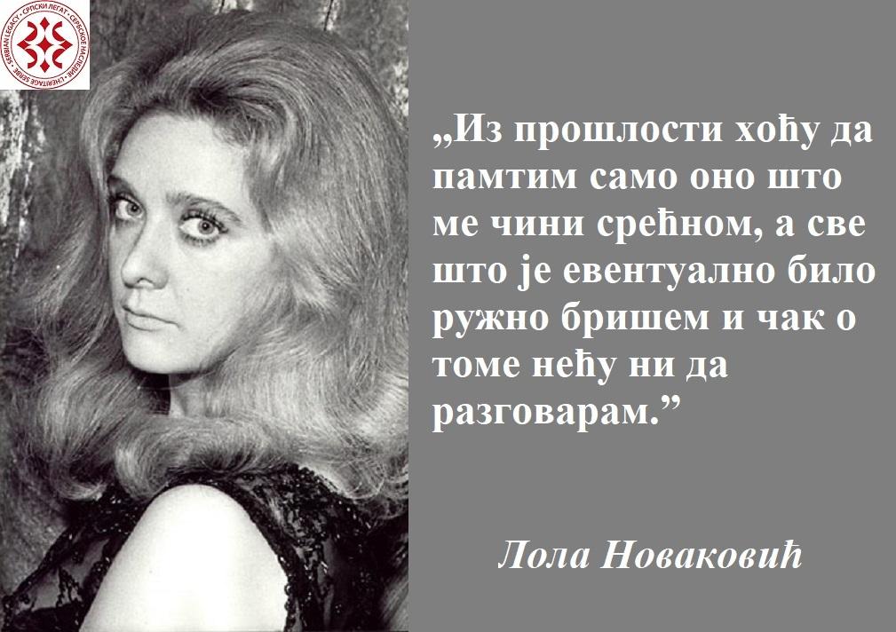 Zorana_Lola_Novakovic_(1935)_foto_1970