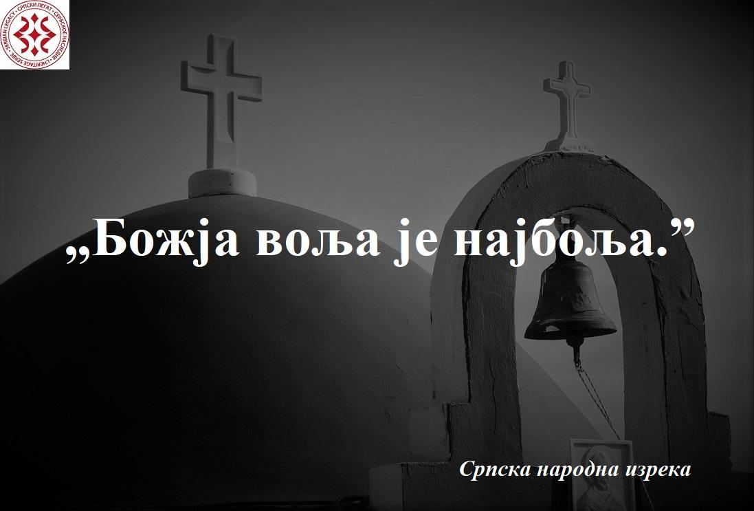 church-3397451_1280