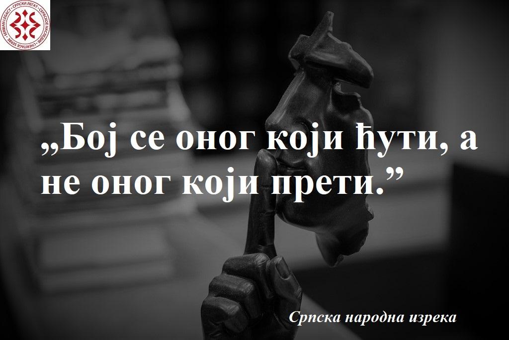 silence-3810106_1280