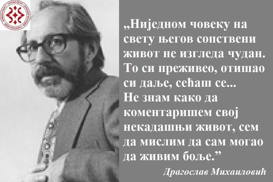 DragoslavMihailovic