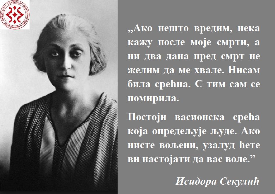 Isidora_Sekulic_1