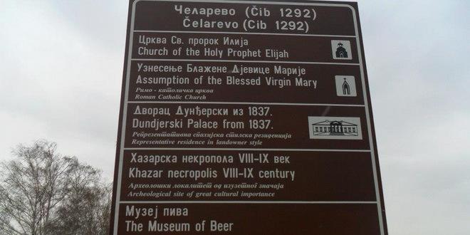 ФОТО: Архантис http://archanthis.org/inicijativa-avarska-nekropola-u-celarevu-kao-kulturno-dobro-od-nacionalnog-znacaja/