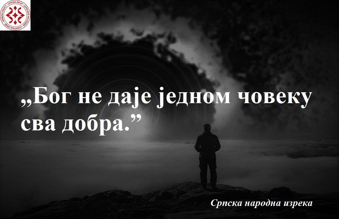 fantasy-2861107_1280