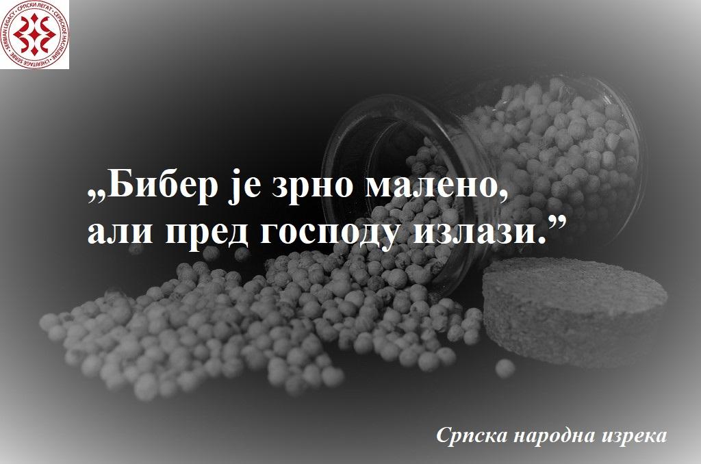 pepper-525696_1280