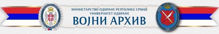 vojni_arhiv_header_cir_2019