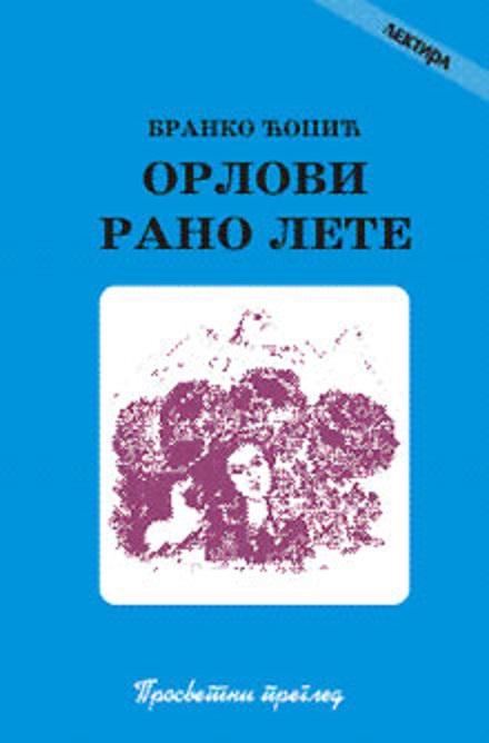 Orlovi_rano_lete