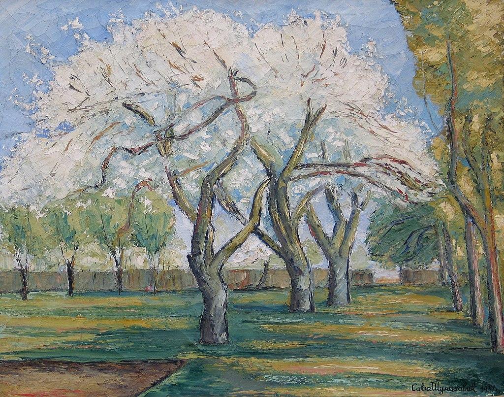 Пролеће у шидским баштама (1934)
