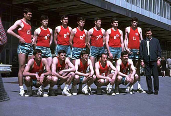 1970-ljubljana1