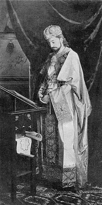 330px-Sveti_Uros_Car_Srpski,_Nova_iskra_(1899)