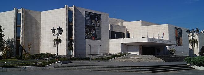 Srspko-Narodno-Pozoriste-Srbija-Top-10-Mapa-dobrog-provoda1