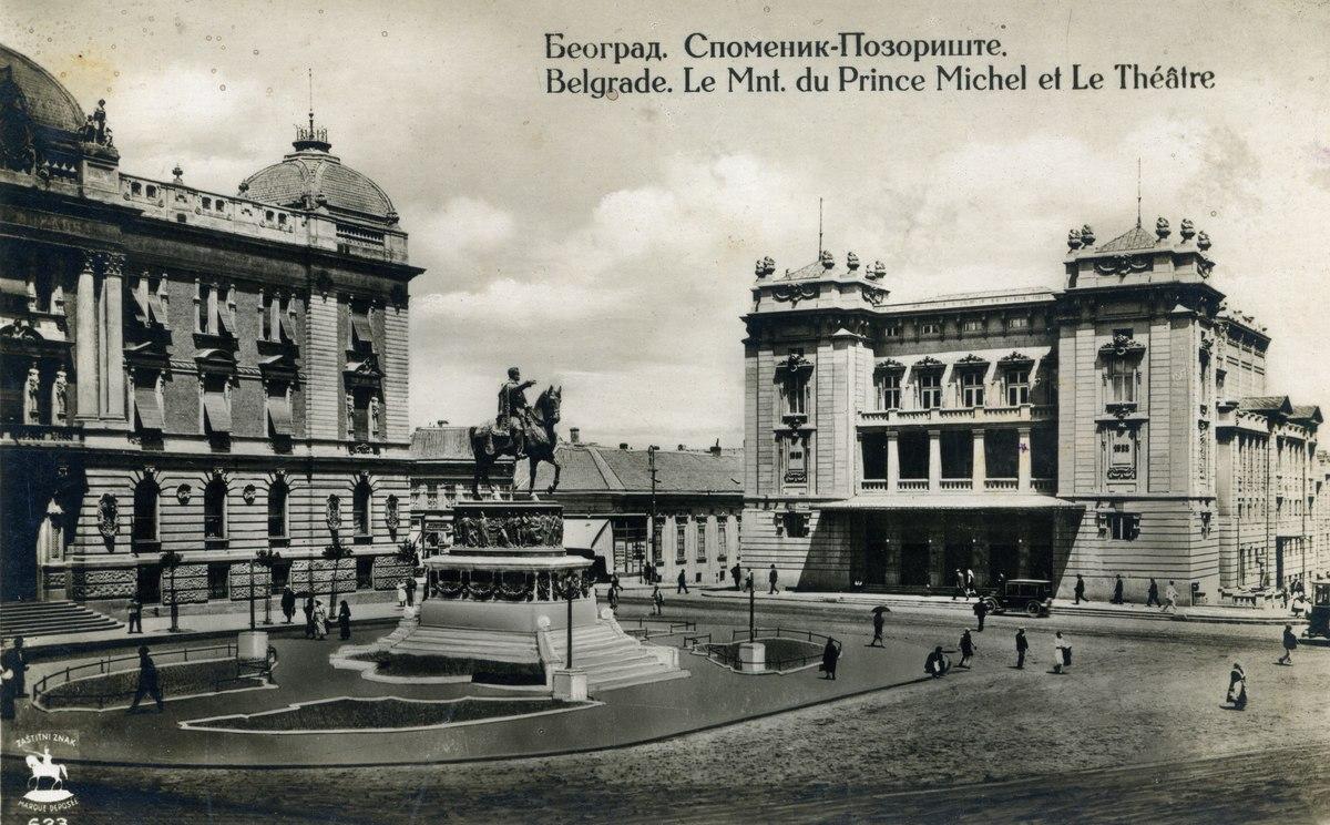 Trg_republike_u_Beogradu_sa_Narodnim_pozorištem,_S._Marković.tif