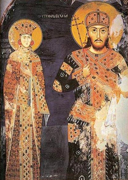 Car_Dušan_i_carica_Jelena,_Manastir_Lesnovo,_XIV_vek