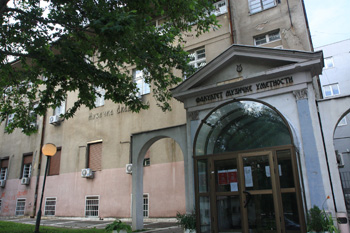 muzicka akademija u beogradu fakultet muzicke umetnosti slucaj prokisnjavanja krova, voda