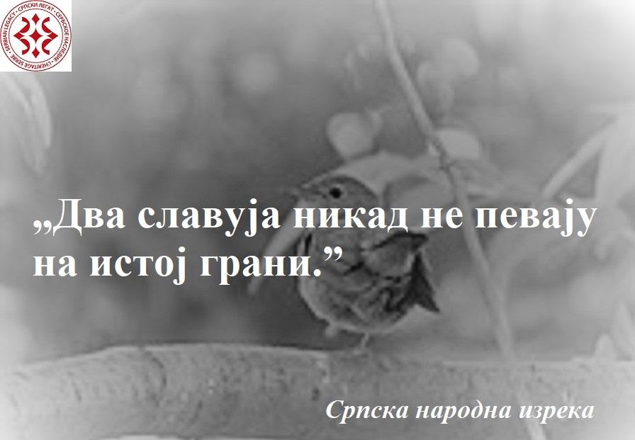 180px-Luscinia_megarhynchos,_Srbija_(79)