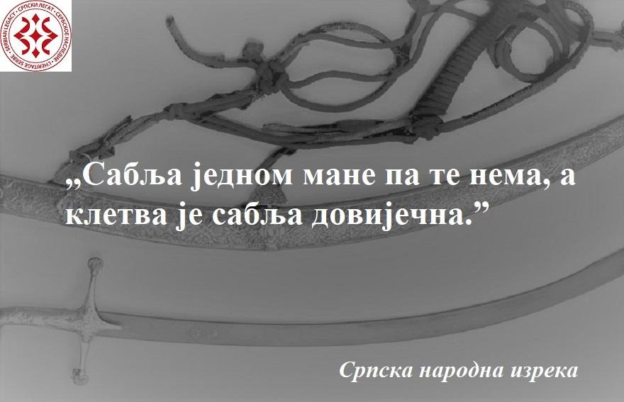 Cincar_Jankova_Sablja