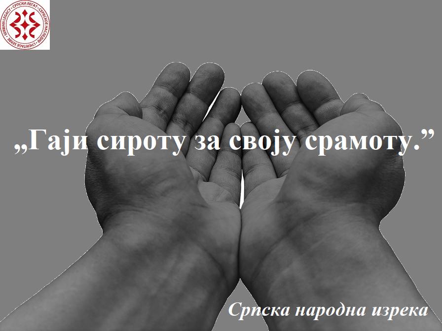 begging-1922612_1280 (1)