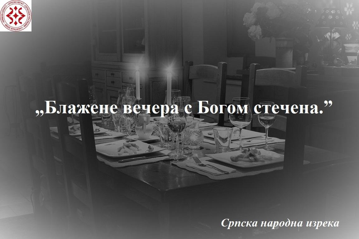 dinner-1433494_1280