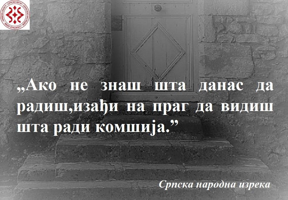 door-3568774_960_720