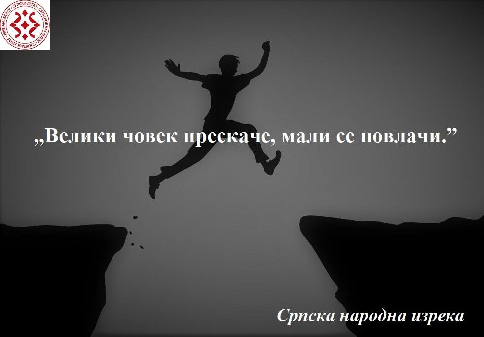 overcoming-1697546_1280