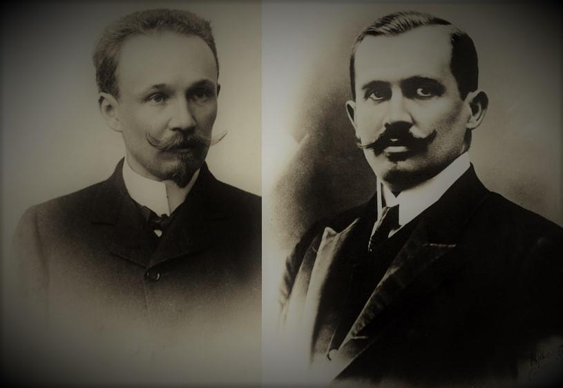 Јовановић и Скерлић