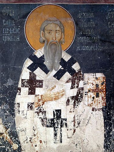 375px-Sveti_Sava_Kraljeva_Crkva