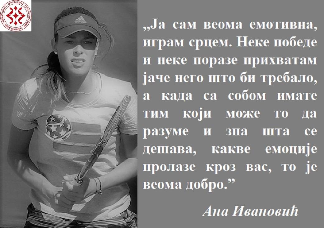 Ivanovic_US16_(20)_(29235782364)