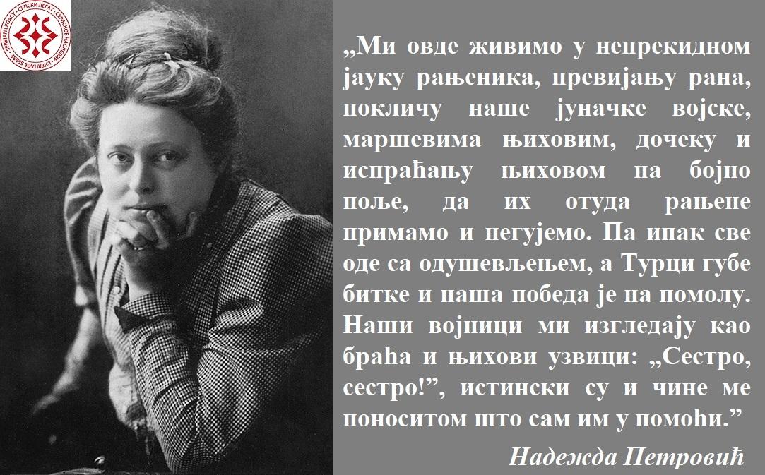 Nadezda_Petrovic