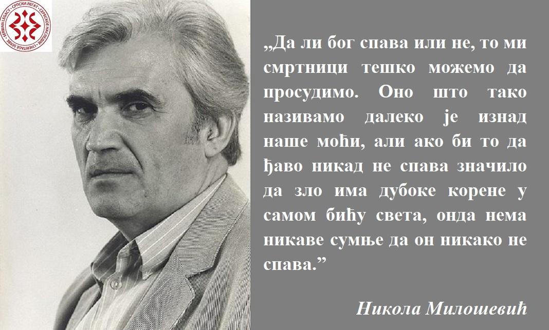 Nikola_Milošević2