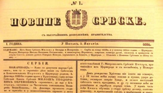 novine-srbske