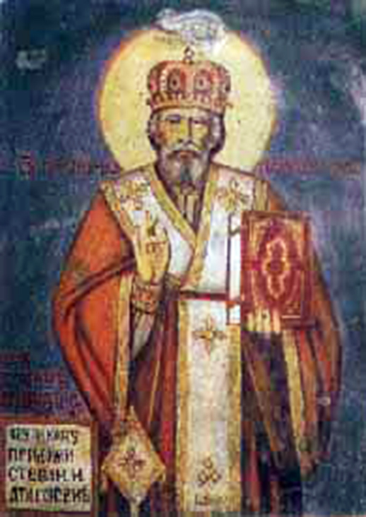 Saint_Peter_of_Cetinje
