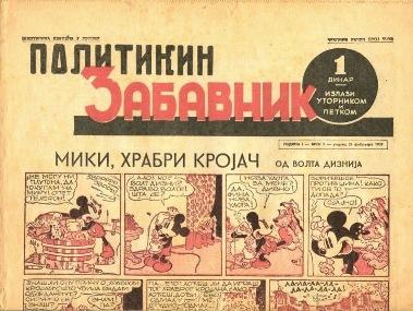 politikin-zabavnik-feb-28-1939-1st