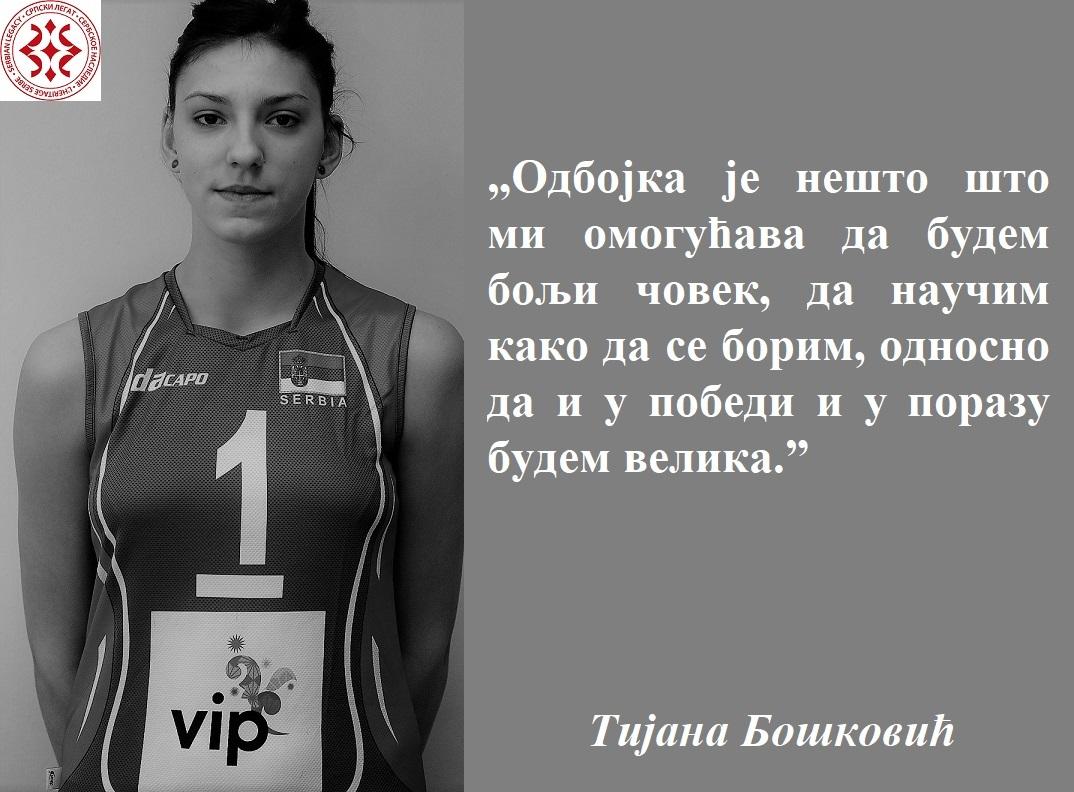 TijanaBoskovic