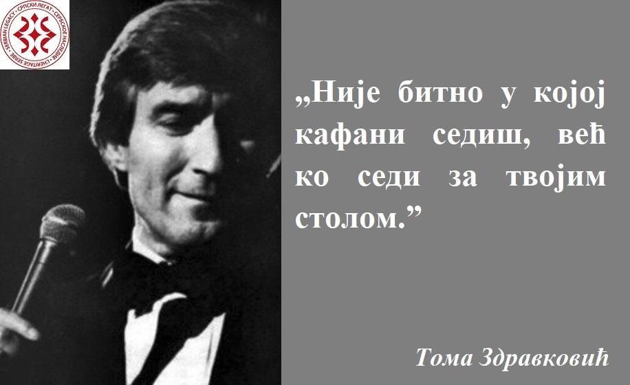 Toma_Zdravković