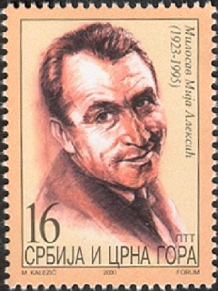 Mija_Aleksić_2003_Serbian_stamp